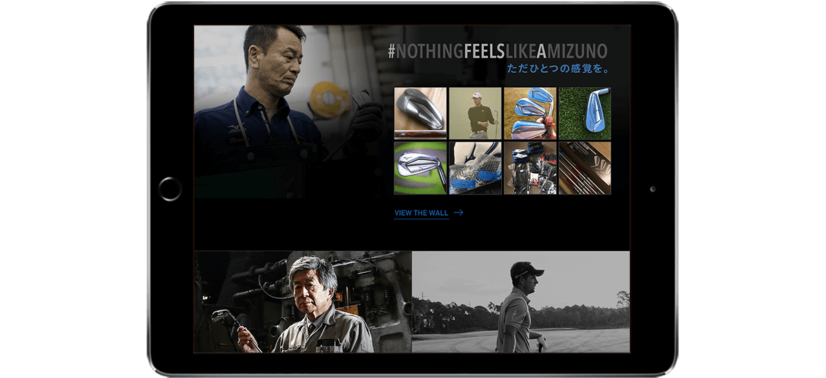Nothing Feels Like a Mizuno homepage banner.
